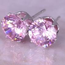 Náušnice Cubic - Ružová
