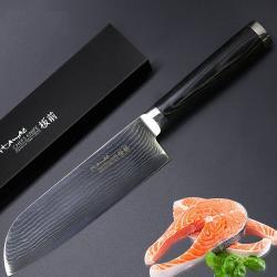 Japonský damaškový kuchynský nôž VG10- Santoku